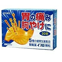 【第2類医薬品】イスロ顆粒 20包 ×5