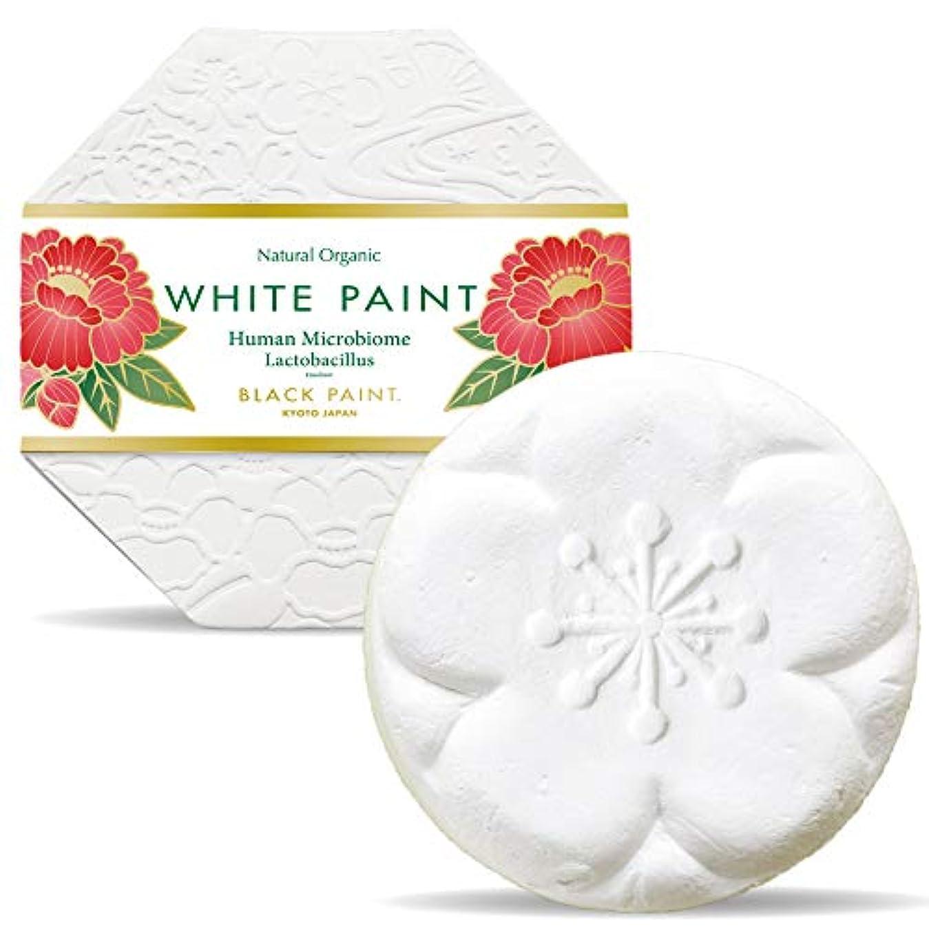 韓国語どちらもヒゲプレミアム ホワイトペイント 120g 塗る洗顔 石鹸 無添加 国産 …