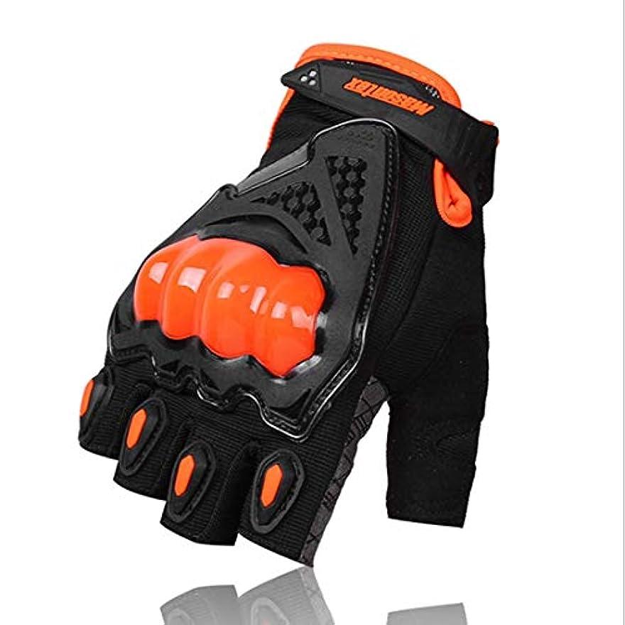 会う軍団道を作るAnnis6 オートバイの手袋に乗る屋外の滑り止めの耐久性のある落下衝撃吸収指なし手袋 (色 : オレンジ, サイズ : XXL)