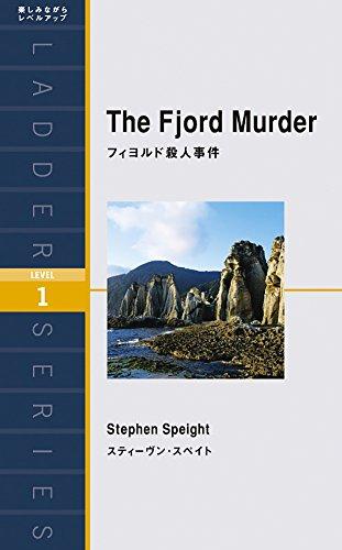 フィヨルド殺人事件 The Fjord Murder (ラダーシリーズ Level 1)の詳細を見る