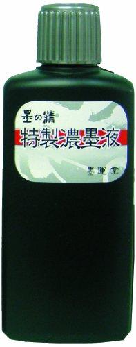 [해외]墨運堂 먹물 먹 요정 특제 마늘모 액 작품 용/Mizukogyo Inkju ink for fine specialty black liquor works