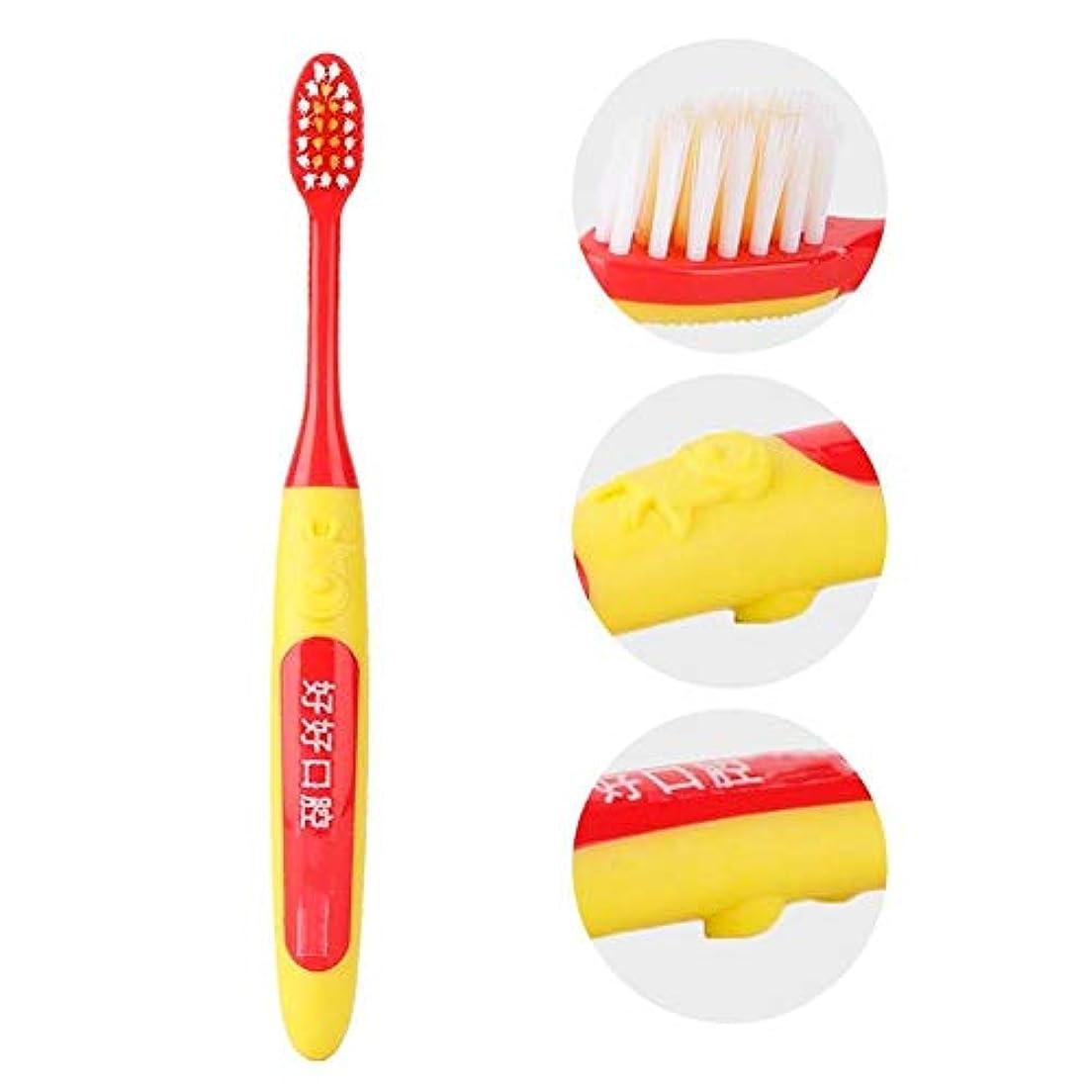 歯ブラシ子供の柔らかい髪の歯ブラシかわいい子供のクリーニング歯ブラシオーラルケアツール(黄色いハンドル)