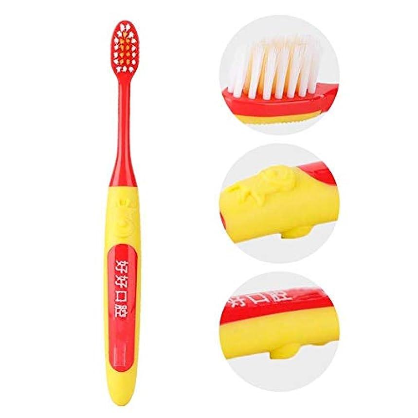 残り物リーチメロン歯ブラシ子供の柔らかい髪の歯ブラシかわいい子供のクリーニング歯ブラシオーラルケアツール(黄色いハンドル)