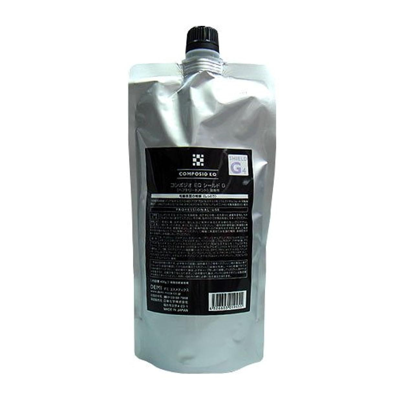 ヒューバートハドソン代替専門用語DEMI (デミ) コンポジオ EQ シールド G 450g レフィル
