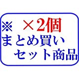 【X2個セット】 ナンバースリー ミュリアム クリスタル 薬用スカルプバイタルインフュージョン 120ml 医薬部外品