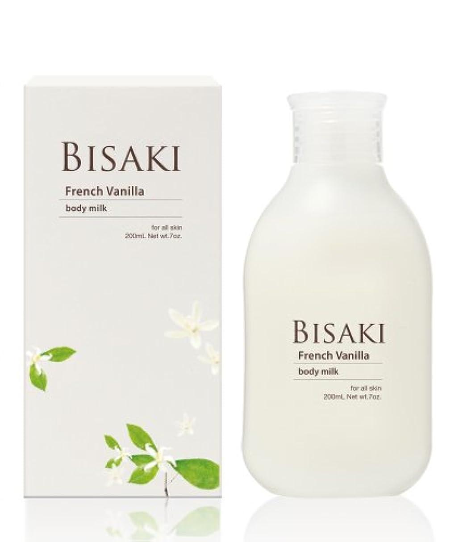 ライムやむを得ない租界BISAKI ボディミルク フレンチバニラ 200mL