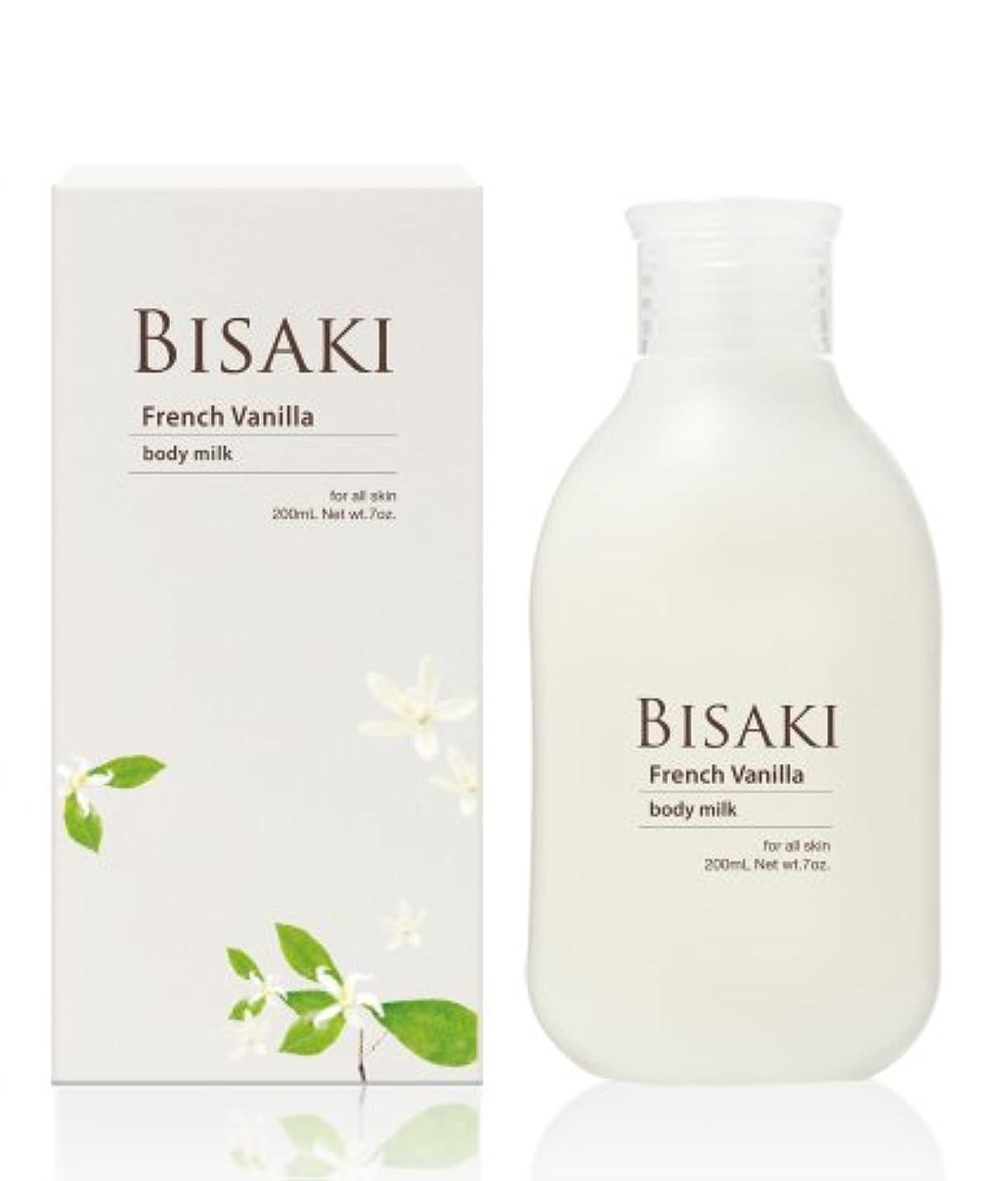 ブロック崩壊反響するBISAKI ボディミルク フレンチバニラ 200mL