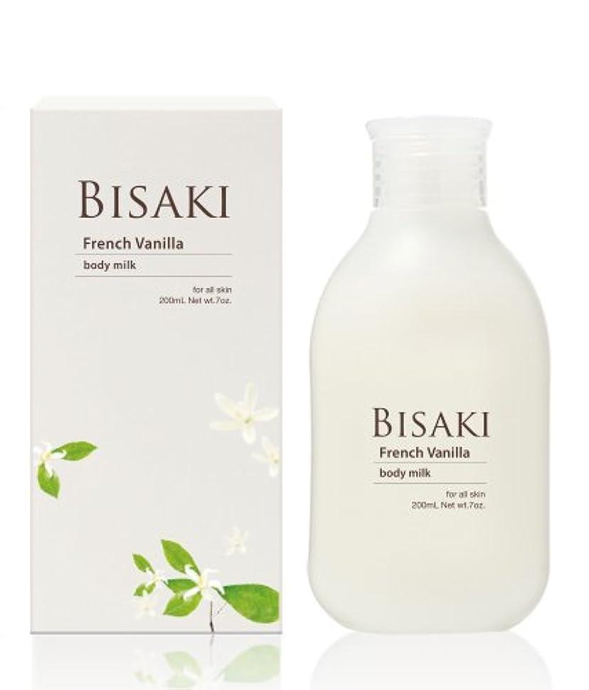 散歩に行く関連付ける引き渡すBISAKI ボディミルク フレンチバニラ 200mL