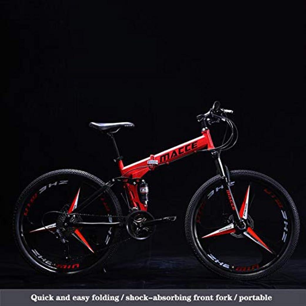 粉砕する多様な選択するマウンテンバイク、大人の男性と女性、高炭素鋼デュアルサスペンションフレーム、PVCペダルとラバーグリップのための折りたたみマウンテンバイク自転車,C1,24