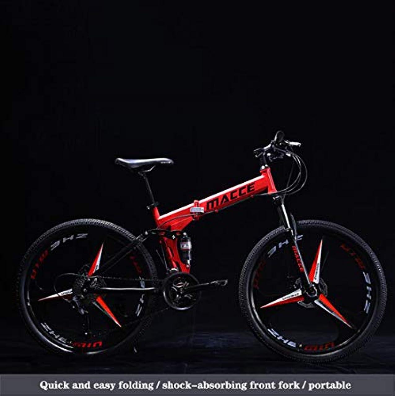病酸度行為マウンテンバイク、大人の男性と女性、高炭素鋼デュアルサスペンションフレーム、PVCペダルとラバーグリップのための折りたたみマウンテンバイク自転車,C1,24