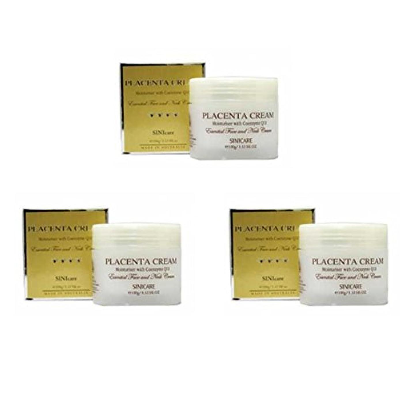 新年桁グリーンバック[Sini Care]Q10配合 プラセンタクリーム(Placenta Cream with Q10)100g ×3個セット[海外直送品]