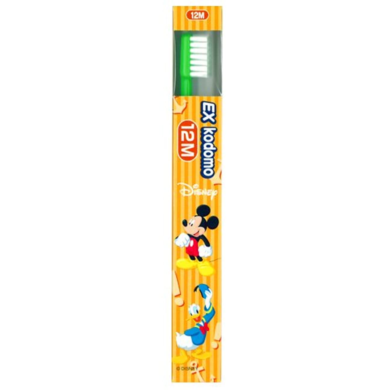 うんざり難しい奨励ライオン EX kodomo ディズニー 歯ブラシ 1本 12M グリーン