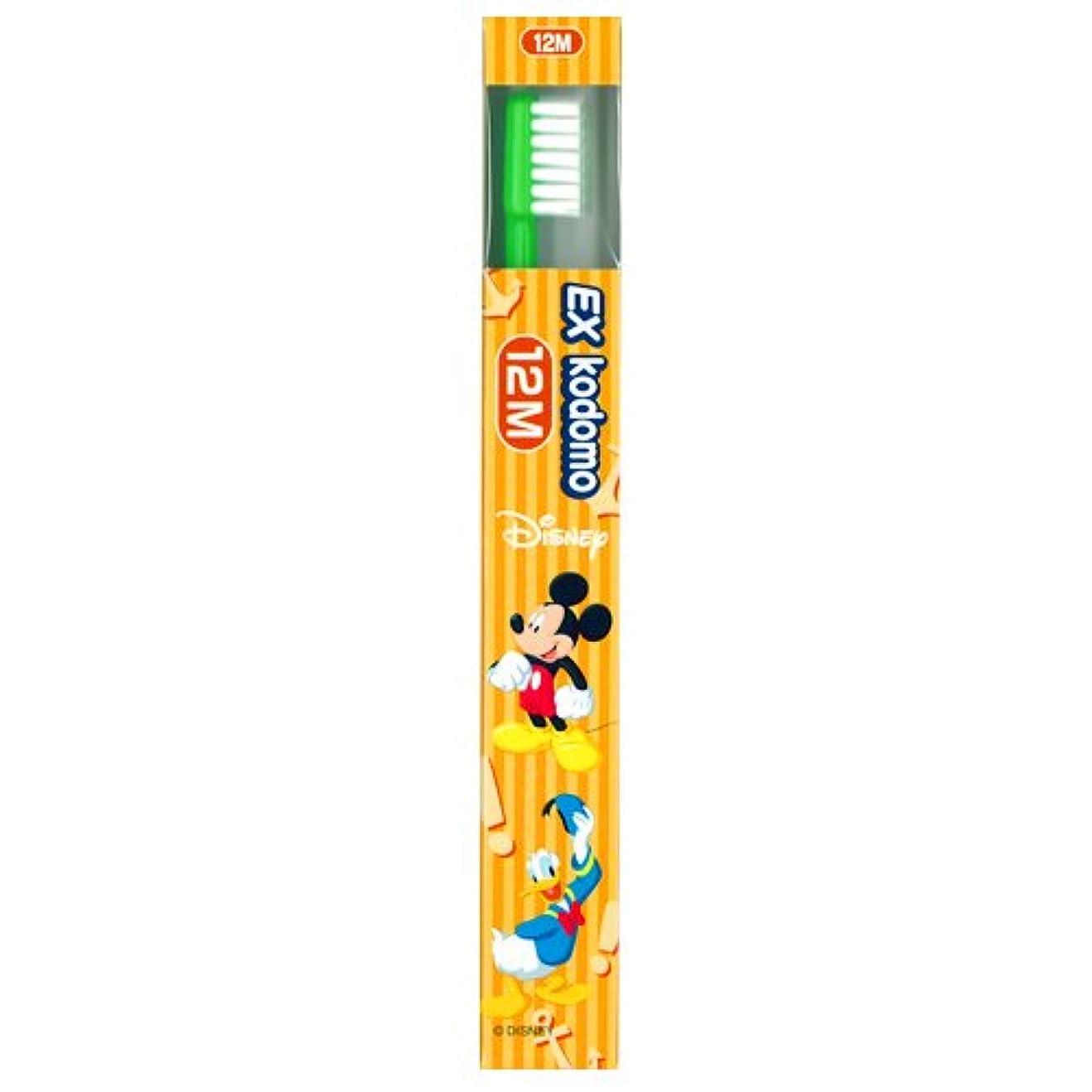 お手入れマイルド対人ライオン EX kodomo ディズニー 歯ブラシ 1本 12M グリーン