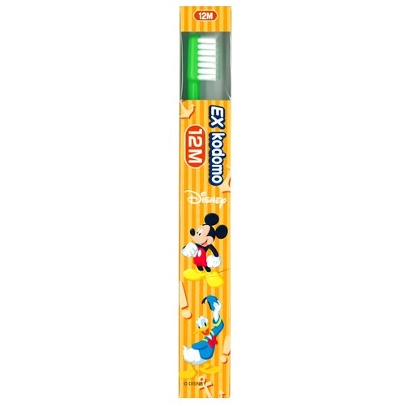 破壊粗い貫入ライオン EX kodomo ディズニー 歯ブラシ 1本 12M グリーン