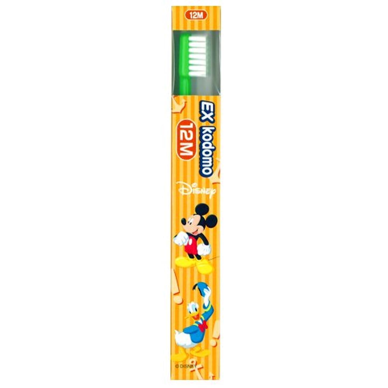 ライオン EX kodomo ディズニー 歯ブラシ 1本 12M グリーン