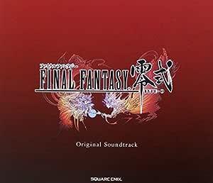 FINAL FANTASY零式 オリジナル・サウンドトラック
