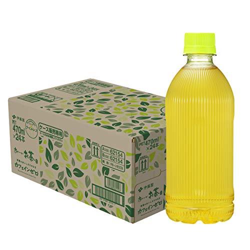 Amazon、おーいお茶カフェインゼロ緑茶のラベルレスボトル発売を記念して10%オフクーポンを配布中