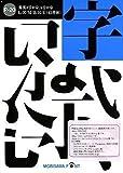NewCIDパックフォントパッケージ Pack 20 秀英3号かな  L/R/M/B/H/U 、秀英5号かな  L/R/M/B/H/U 12書体 ATM専用