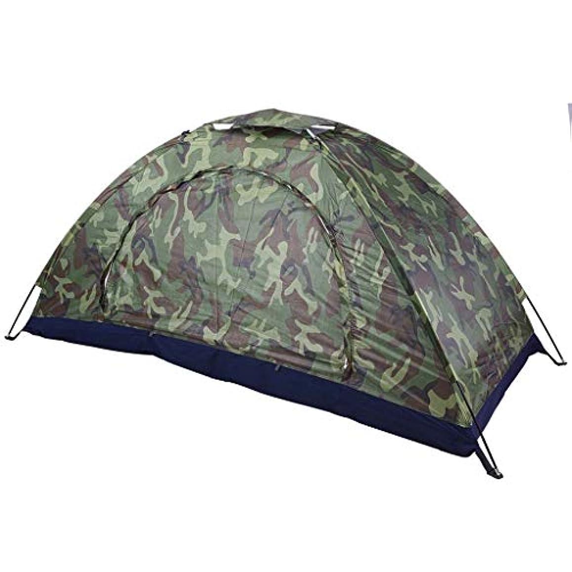 賞慎重にチューインガムテント 防水オックスフォード布単層単層迷彩テント屋外キャンプポータブル高品質屋外キャンプ