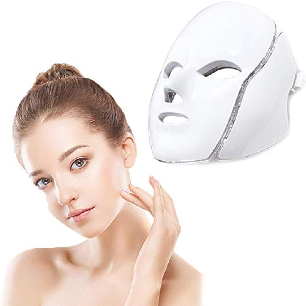 毛布参照する横7色LEDフェイスマスクフェイシャルマスクPDTフォトンフェイシャルマスク美容機美容器具ネックマスクセット付き