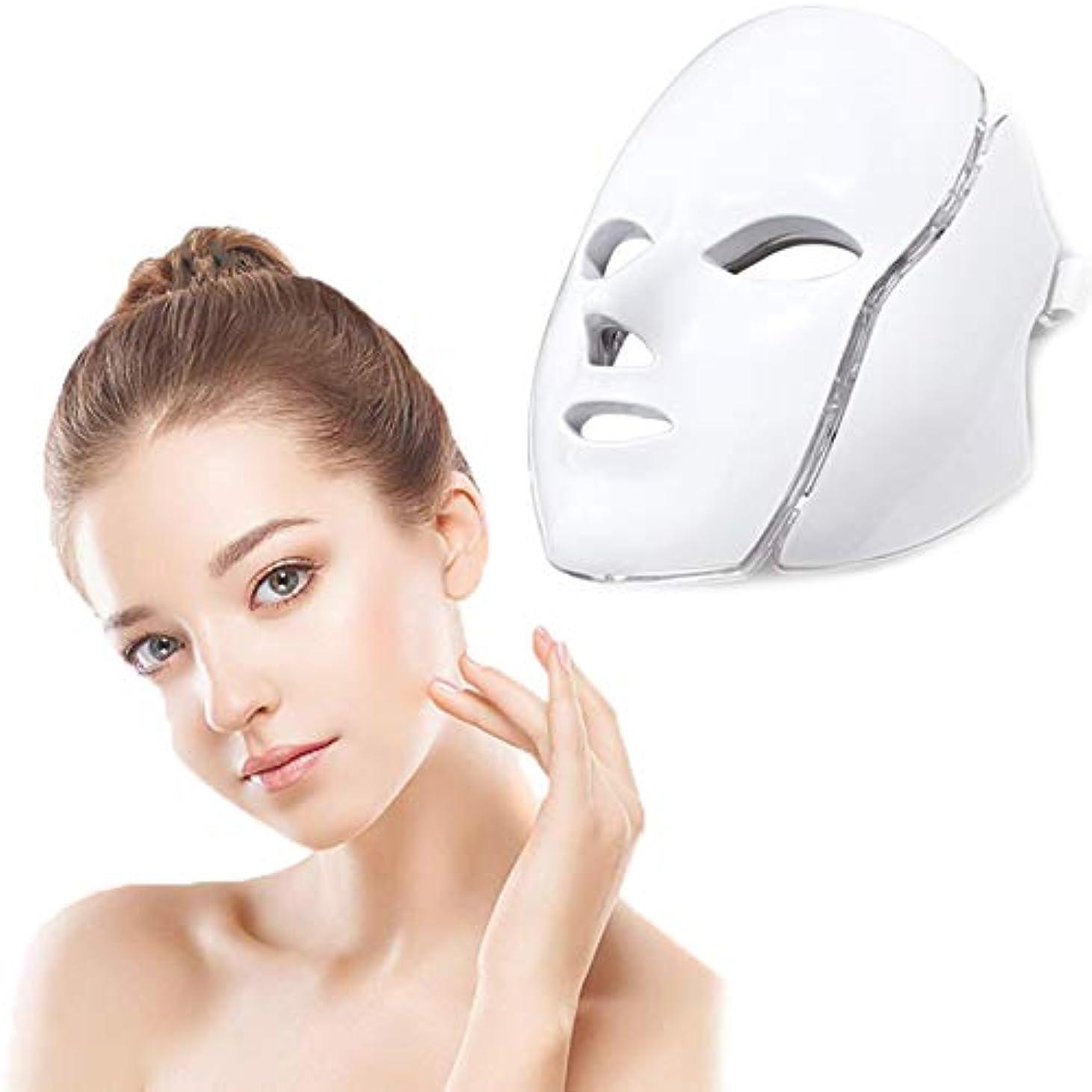 完璧な司法マガジン7色LEDフェイスマスクフェイシャルマスクPDTフォトンフェイシャルマスク美容機美容器具ネックマスクセット付き