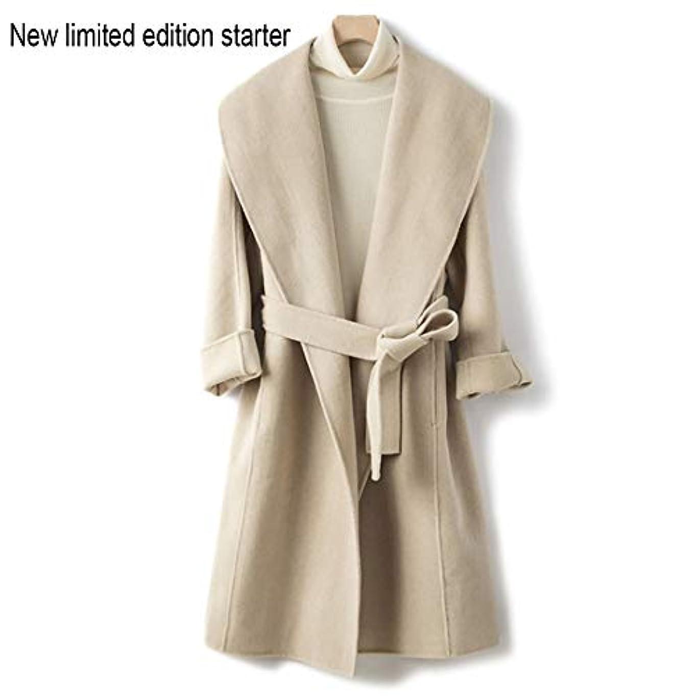 ブロックする不適シンプルさ新しいウールコート、スカーフカラーネクタイウエストロングダブルフェイスウールコート婦人服レディースジョイフルウィンタージャケットコート,C,M