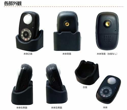 Hanwha DVR-Q2 赤外線 & 人体検知センサー搭載 小型オートビデオレコーダー [赤外線カメラ] [監視カメラ] [防犯カメラ] [ビデオカメラ]