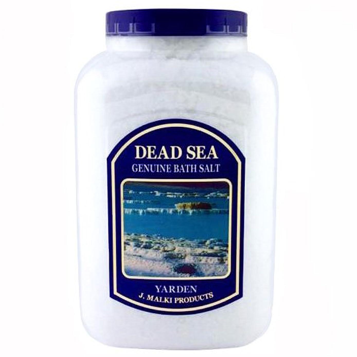 立法濃度メンテナンスデッドシー?バスソルト 4.5kg(約45回分)【DEAD SEA BATH SALT】死海の塩/入浴剤(入浴用化粧品)【正規販売店】