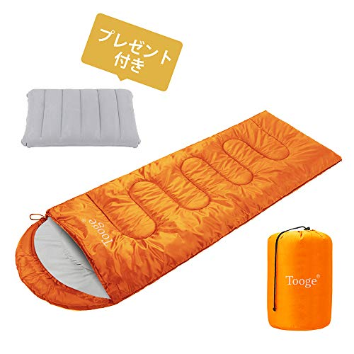 TOOGE 寝袋 冬用 コンパクト【コスパ抜群】 シュラフ ...