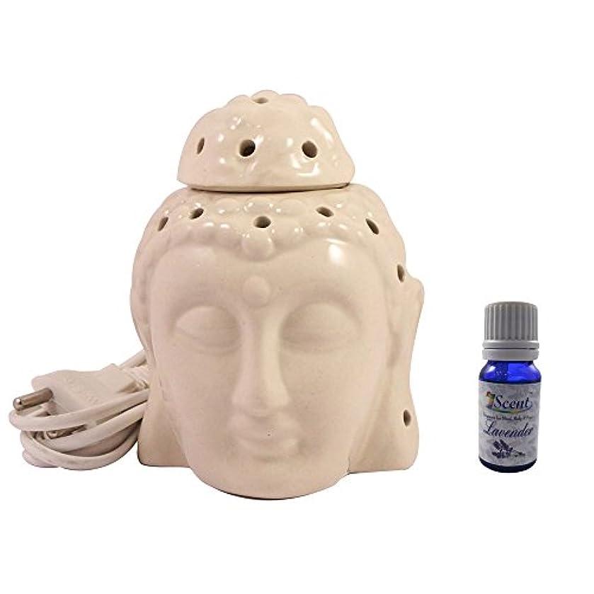 ホームデコレーションフリーハンドメイドセラミックロードガッタムブッダエスニックエレクトリックアロマディフューザーオイルバーナージャスミンフレグランスオイル|クリーム色の電気アロマセラピー香油暖かい数量1