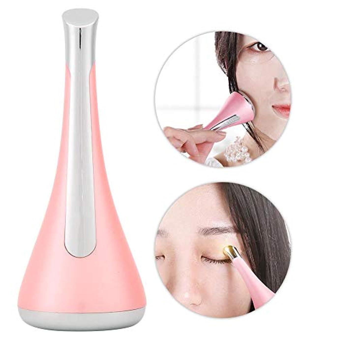 除去傾向があります打ち上げる美容機器磁気療法+イオン療法若返りエッセンス輸入機、顔の輪郭完璧な顔のケアと復活