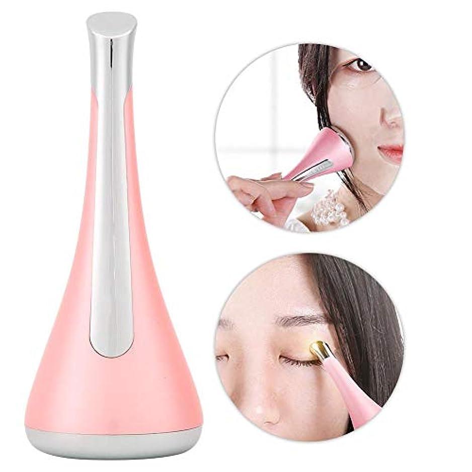 アーティファクトマット扱う美容機器磁気療法+イオン療法若返りエッセンス輸入機、顔の輪郭完璧な顔のケアと復活