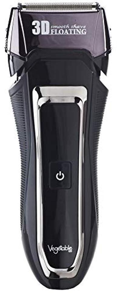 たくさんスカープオン髭剃り 電気シェーバー Vegetable 充電式 交流式 3枚刃 防水 IPX7適合 予備外刃2枚付 GD-S308
