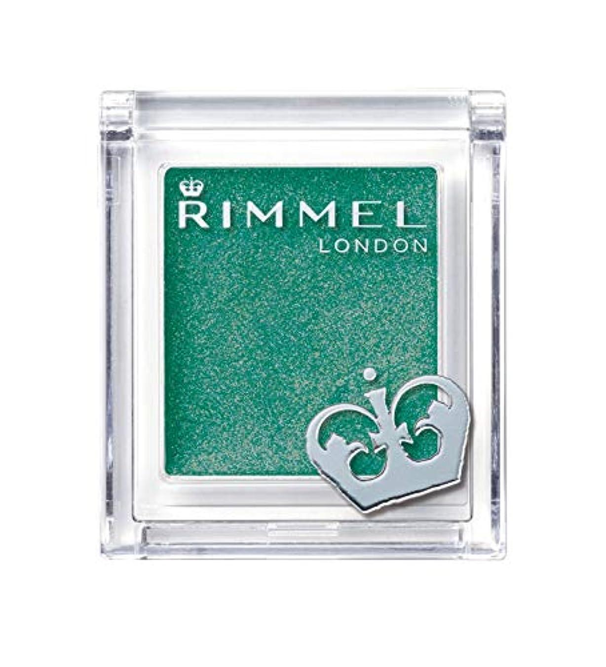 有彩色のメールを書くシャックルRimmel (リンメル) リンメル プリズム パウダーアイカラー 023 モスグリーン 1.5g アイシャドウ