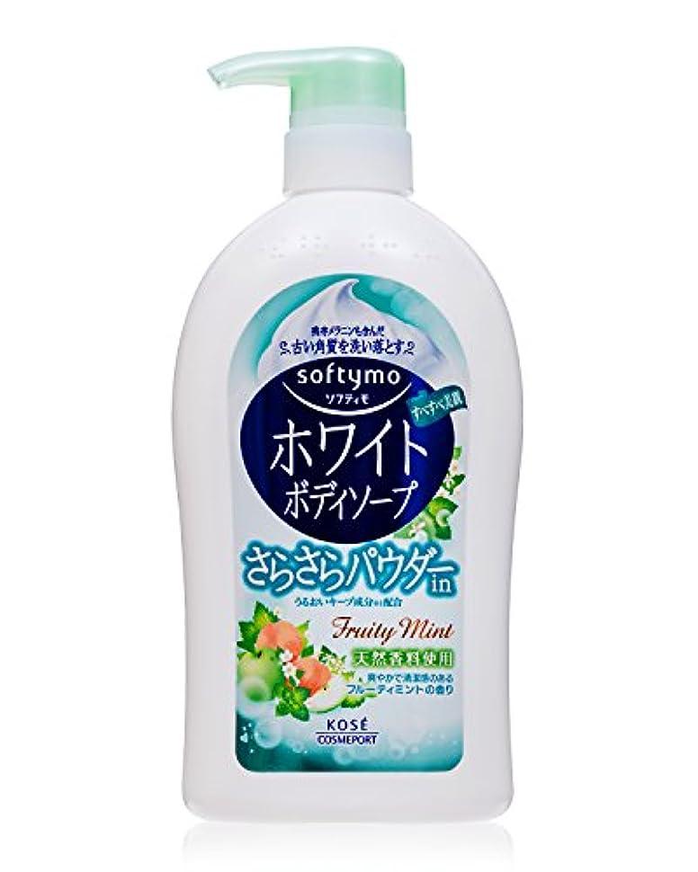 リングバック洗剤構想するKOSE コーセー ソフティモ ホワイト ボディソープ (パウダーイン) 600ml