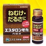 【第3類医薬品】エスタロンモカ内服液 30mL×2 ×2