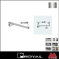 e-kanamono ロイヤル Rフェイスアウトブラケット13φ R-FB-13 200mm クローム