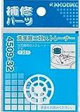 水栓材料 カクダイ 洗面器二段ストレーナー 【4509-38】