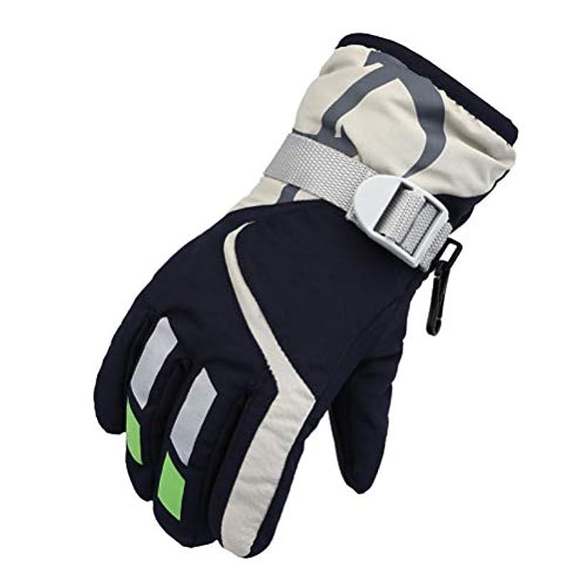 最小化するアリーナ測定TAIPPAN 子供用スキー手袋冬は、暖かい手袋調節可能な耐寒性手袋厚く防寒グローブ 保温 冬 厚手 革 防寒 スポーツグローブ