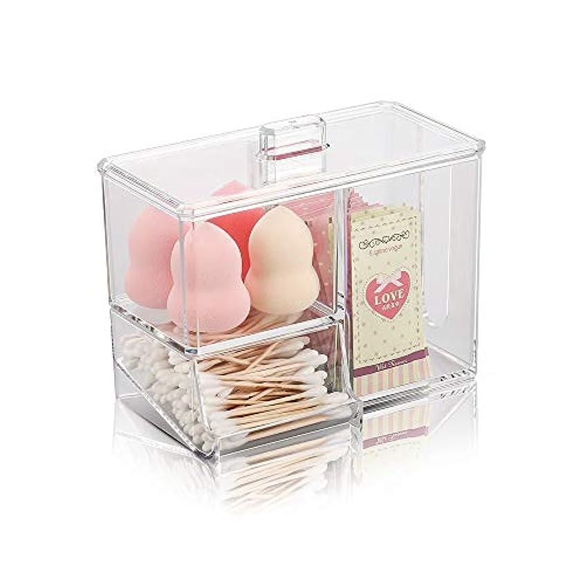 自分自身大事にする自体アクリル 化粧品収納ボックス ラック コスメボックス 大容量透明ケース メイクボックス メイクアップ