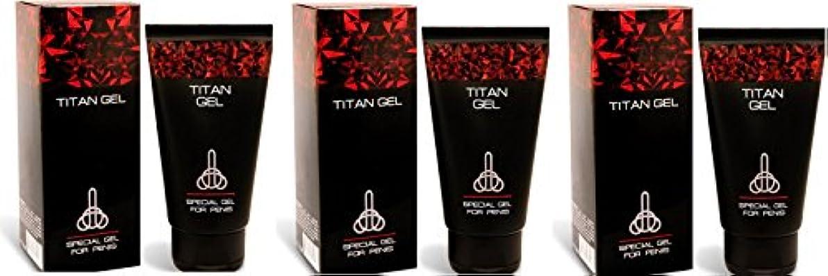 鉄道多くの危険がある状況液化するチタンゲル Titan gel 3x50ml pack チタンゲル