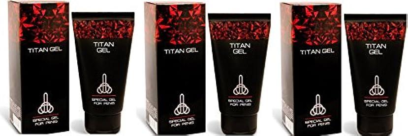 チチカカ湖再生かけるチタンゲル Titan gel 3x50ml pack チタンゲル