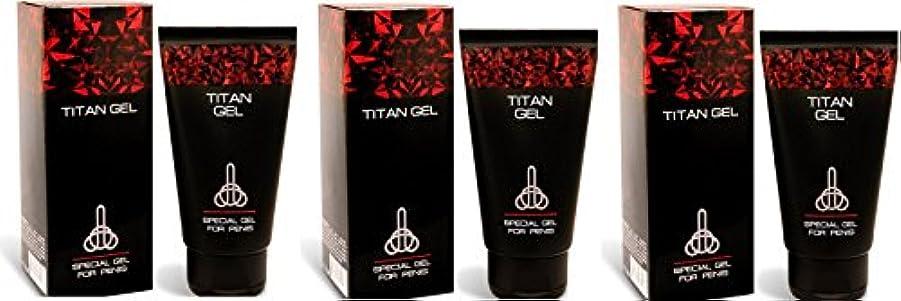 チタンゲル Titan gel 3x50ml pack チタンゲル