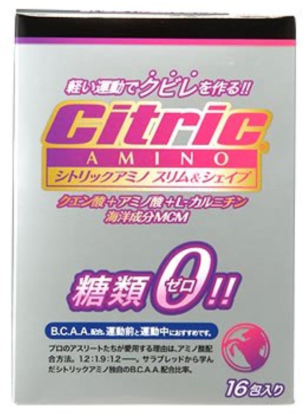嬉しいですホップ政令メダリスト?ジャパン シトリックアミノ スリム&シェイプ ベーシックJP (6g×16包入) クエン酸 アミノ酸 糖類ゼロ