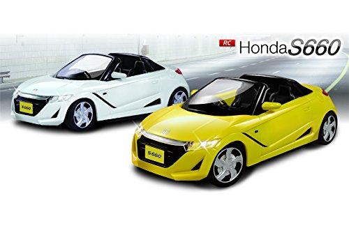 パルマート RC Honda S660 ホワイト W26×D12×F12...