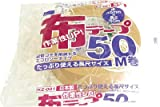 オカモト 布テープ50M巻 KZ001
