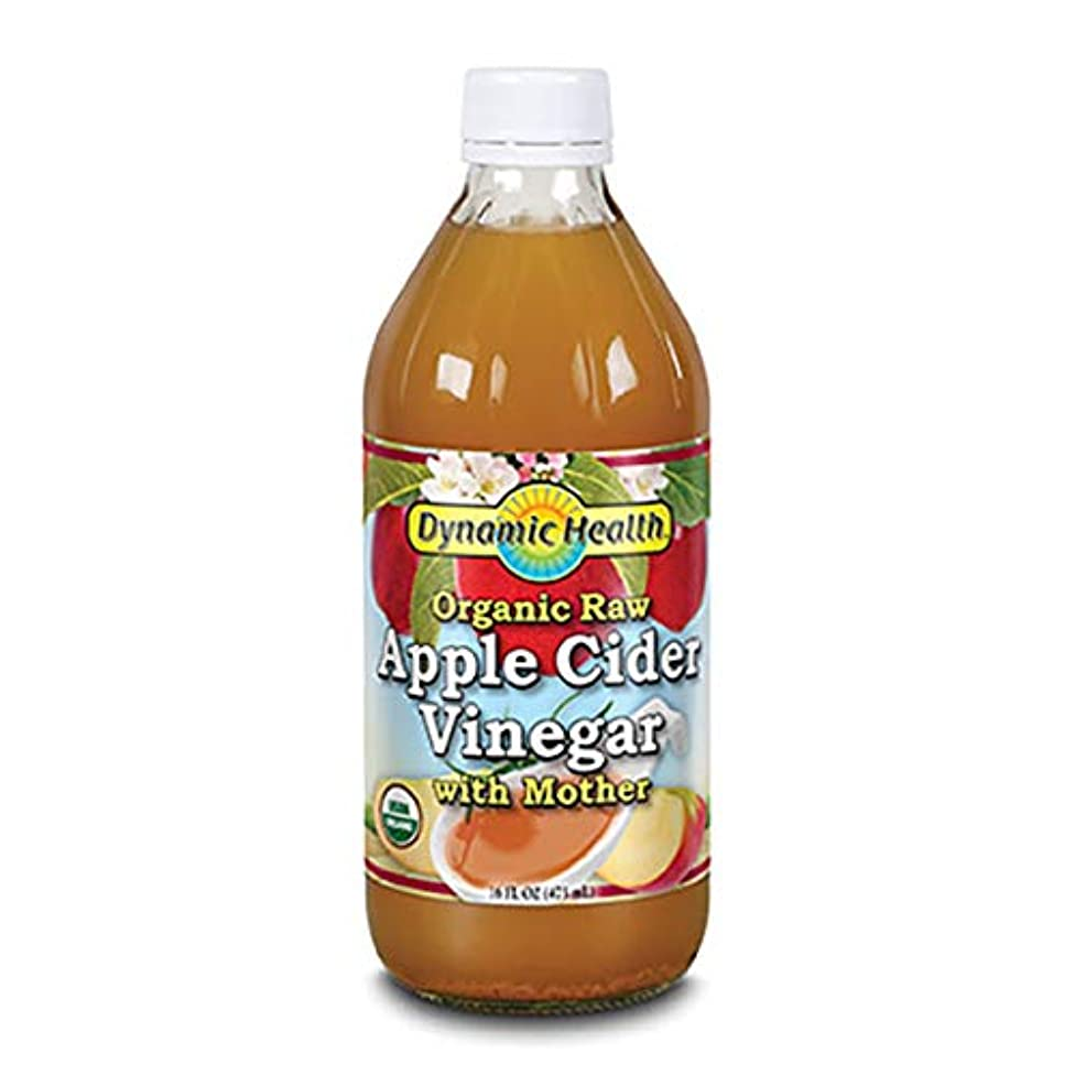 精査貸し手謙虚Dynamic Health Organic Raw Apple Cider Vinegar With Mother  16 oz (473ml) [並行輸入品]