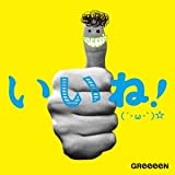 あいうえおんがく♬ / GReeeeN