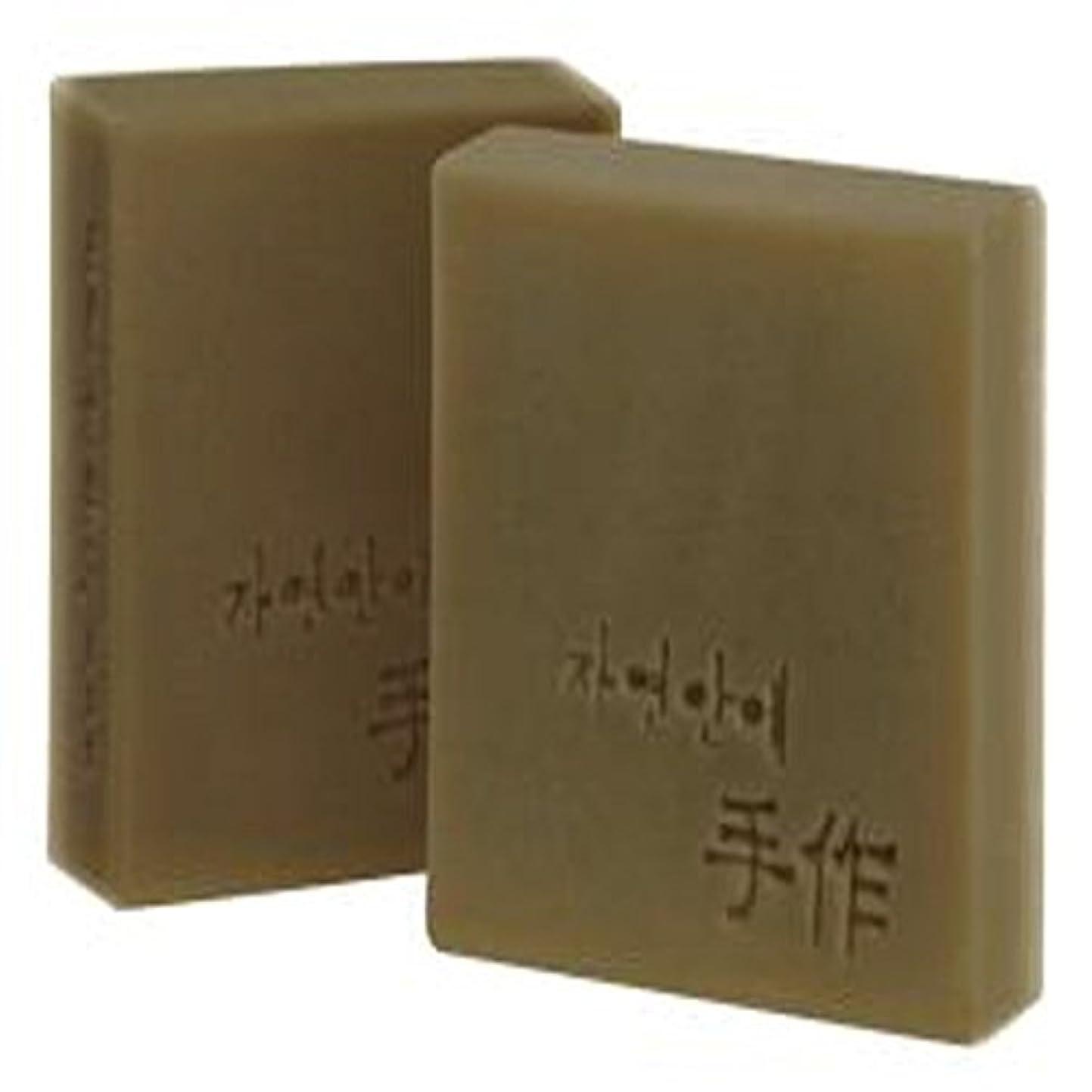 半球誰の作動するNatural organic 有機天然ソープ 固形 無添加 洗顔せっけんクレンジング 石鹸 [並行輸入品] (カボチャ)