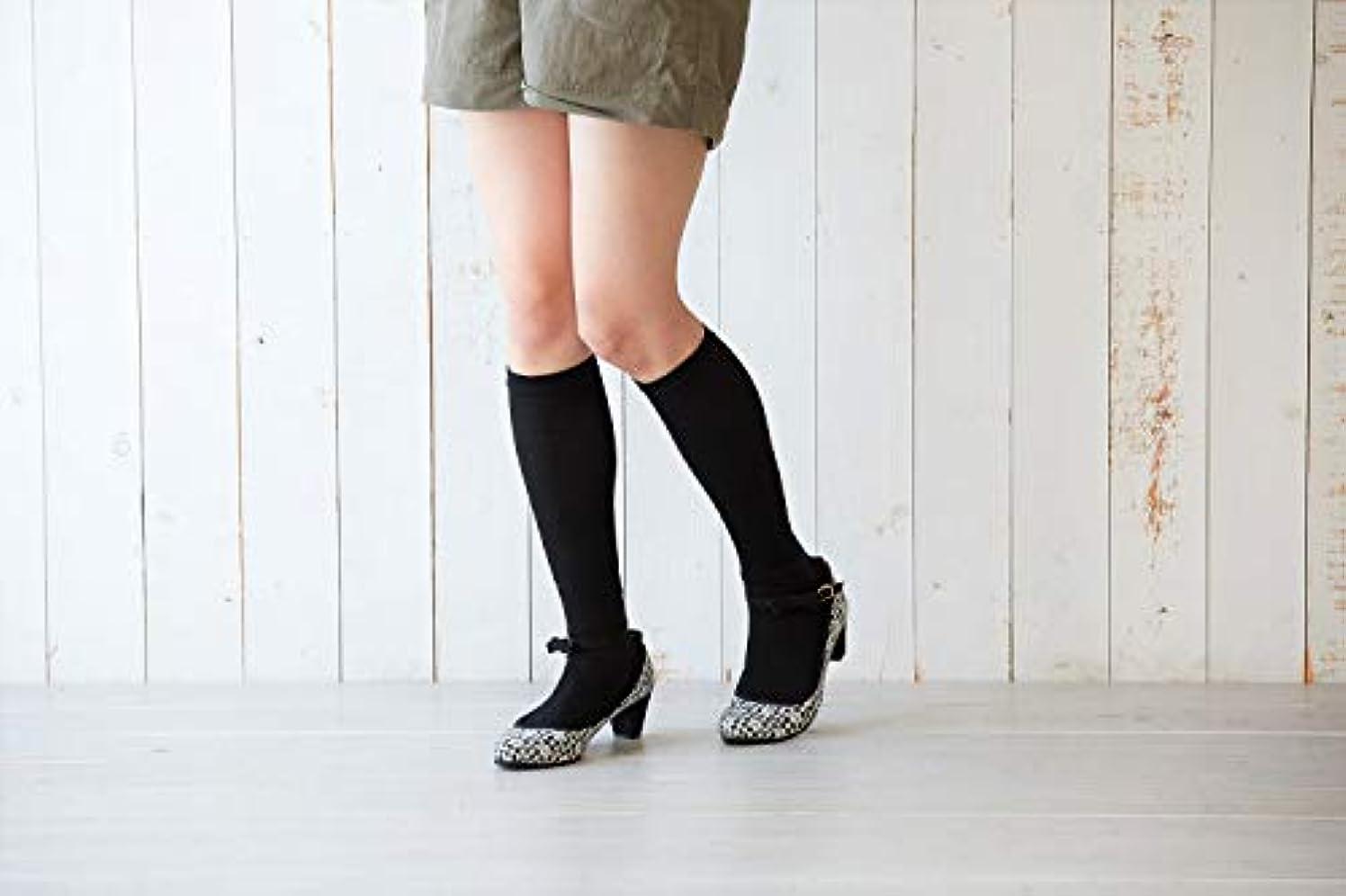 呼吸する施し手段美脚 綿 着圧ソックス 薄手 23-25cm 3足組 足の疲れ むくみ 対策 太陽ニット N1013P (ベージュ)